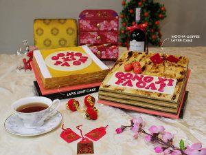 CNY 2021 Cake